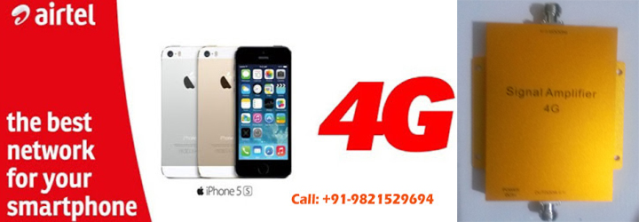 airtel 4G mobile signal booster
