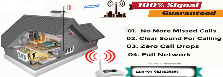vodafone 3g 4g cell phone mobile network solution delhi noida gurgaon